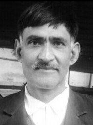 Advocate Anil Kumar Thakur