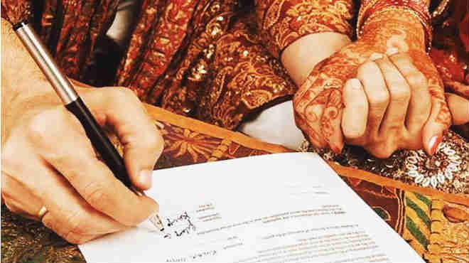 Court-marriage.jpg