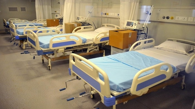 Positive report not required for hospitalization