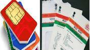 Against mobile operators collecting aadhaar data